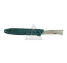 Нож садовода RACO 4204-53/121B