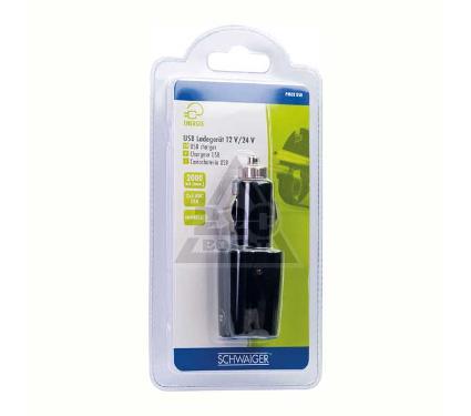 Зарядное устройство SCHWAIGER 51393 3