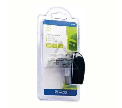 Зарядное устройство SCHWAIGER 51394 0