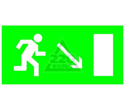 Знак TDM направление к эвакуационному выходу направо вниз