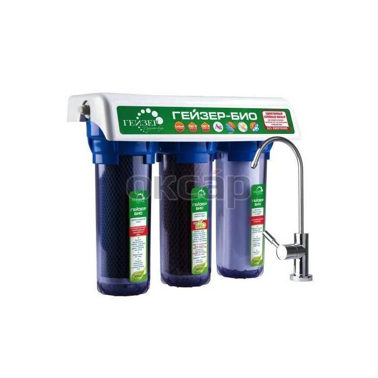 Фильтр ГЕЙЗЕР 3 Био 322 11041 фильтр для очистки воды гейзер престиж 7 6л