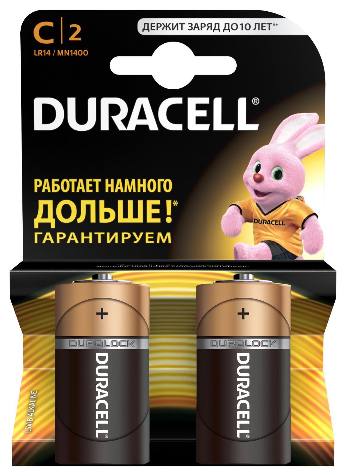 Батарейка Duracell Lr14-2bl 2шт