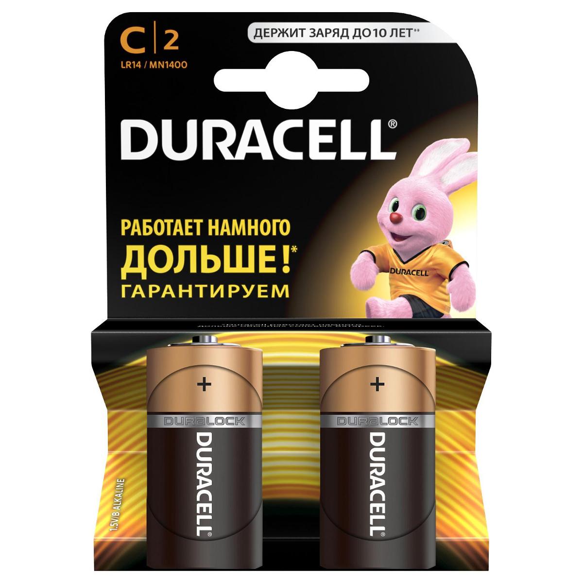 6 Duracell C LR14 Baby 1,5 V Alkaline Batterie 3x2er Blister MN1400