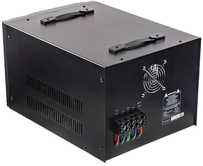 Стабилизатор напряжения Uniel Rs-1/3000ls
