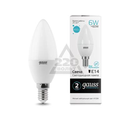 Лампа светодиодная GAUSS LD33126