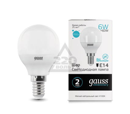Лампа светодиодная GAUSS LD53126