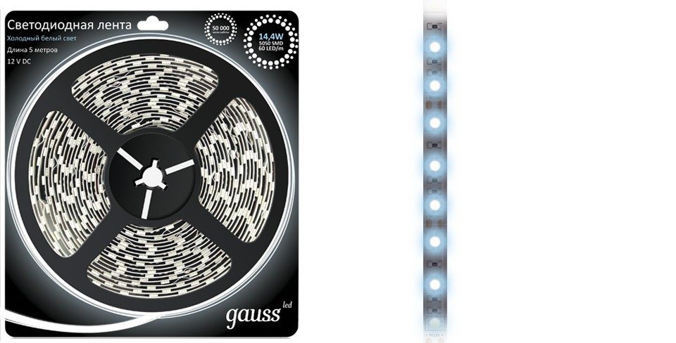 Световая лента Gauss Eb312000314 лента светодиодная gauss 312000107