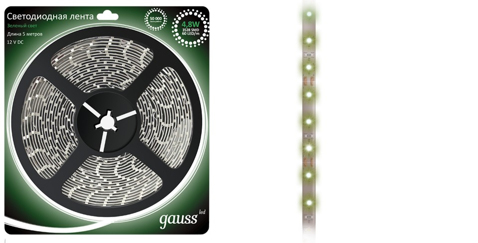 Световая лента Gauss Eb312000605 лента светодиодная gauss 312000107