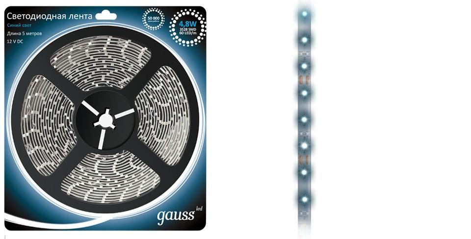 Световая лента Gauss Eb312000505 лента светодиодная gauss 312000107