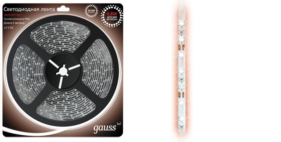 Световая лента Gauss Eb311000705 лента светодиодная gauss 312000107