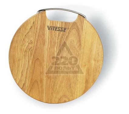 Доска разделочная VITESSE VS-1345