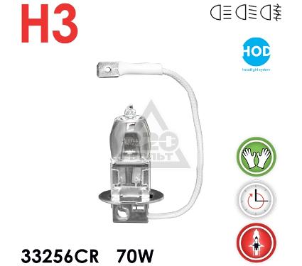 Лампа автомобильная CELEN 33256 CR