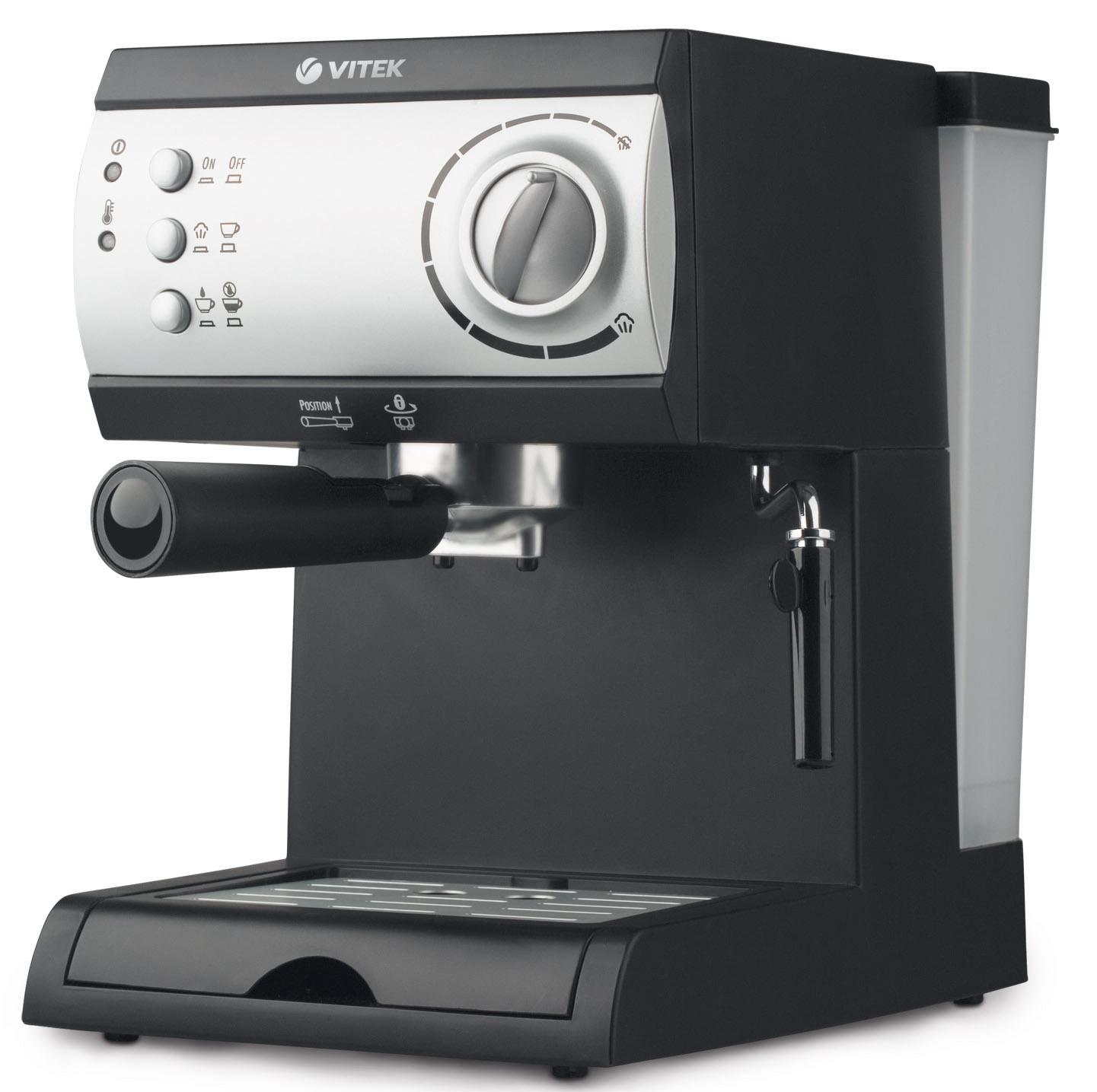 Кофеварка Vitek Vt-1511(bk) кофеварка эспрессо vitek vt 1511