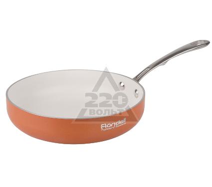 Сковорода RONDELL RDA-525