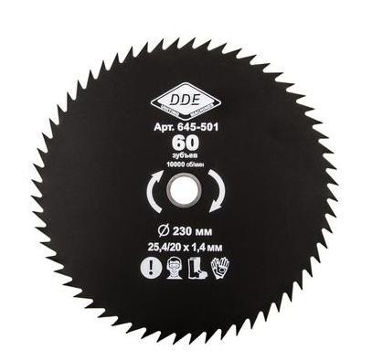 Нож Dde 645-501 нож для триммера dde grass cut 8 230 25 4 20mm 241 413