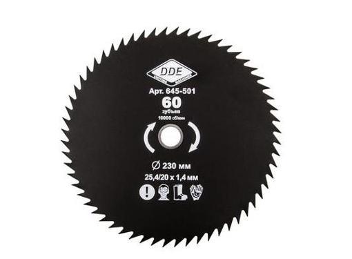 Нож DDE 645-501