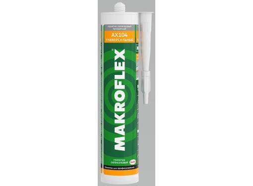 Герметик силиконовый MAKROFLEX AX104 бел