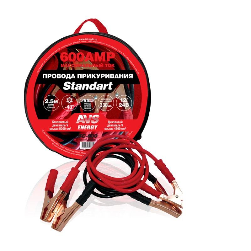 Провода прикуривания Avs Bc-600 пусковые провода avs standart bc 600 2 5m a80685s