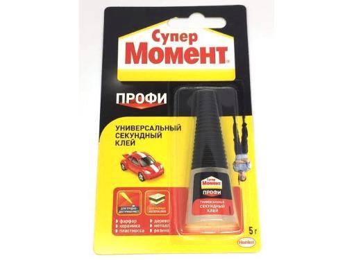 Суперклей HENKEL МОМЕНТ Профи