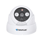 Камера видеонаблюдения VSTARCAM C7812WIP