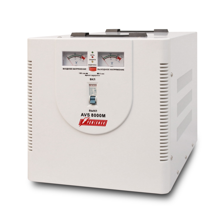 Стабилизатор напряжения Powerman Avs 8000m стабилизатор напряжения powerman avs 15000d avs 15000d