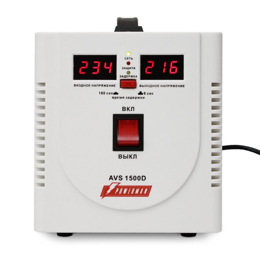 Стабилизатор напряжения Powerman Avs 1500d стабилизатор напряжения powerman avs 15000d avs 15000d