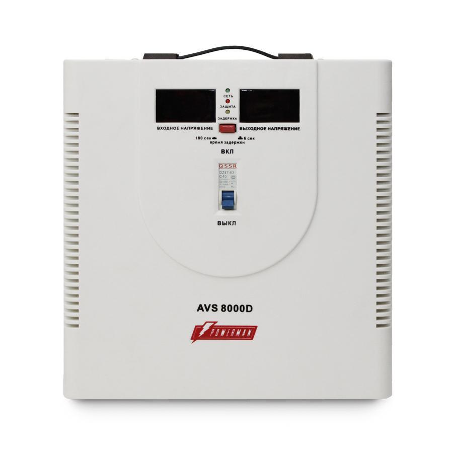 Стабилизатор напряжения Powerman Avs 8000d стабилизатор напряжения powerman avs 15000d avs 15000d