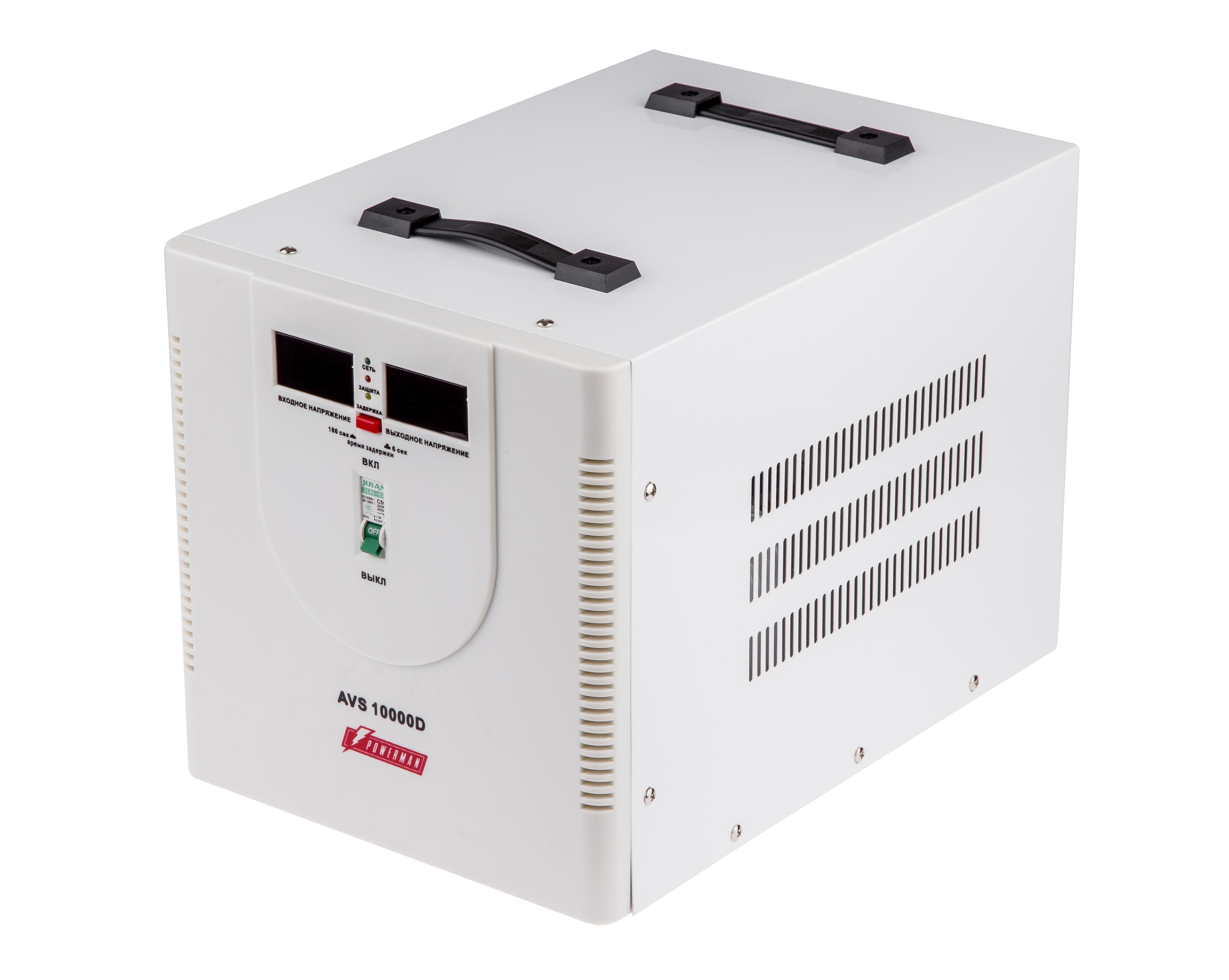 Стабилизатор напряжения Powerman Avs 10000d стабилизатор напряжения powerman avs 15000d белый