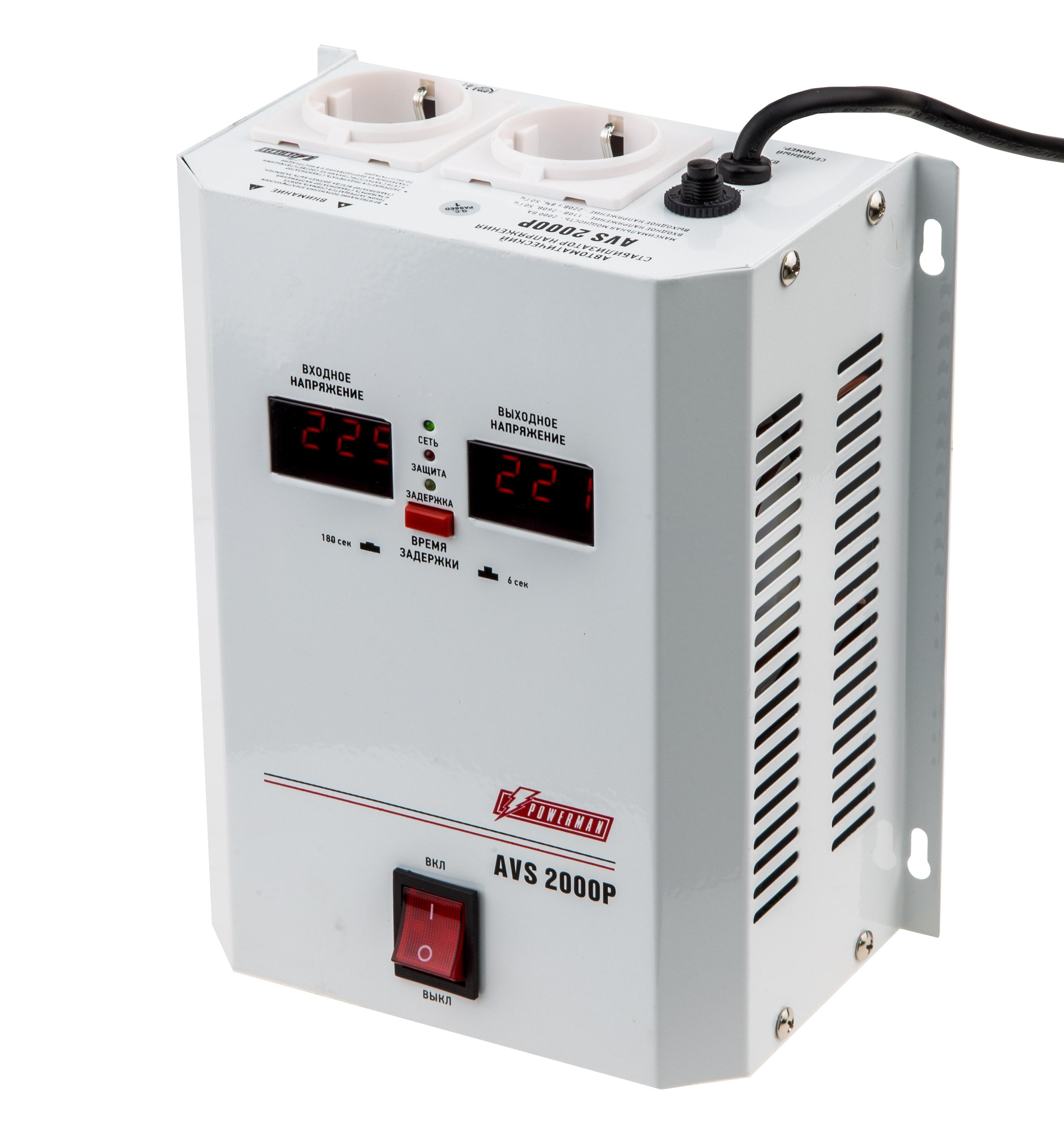 Стабилизатор напряжения Powerman Avs 2000p стабилизатор напряжения powerman avs 15000d avs 15000d