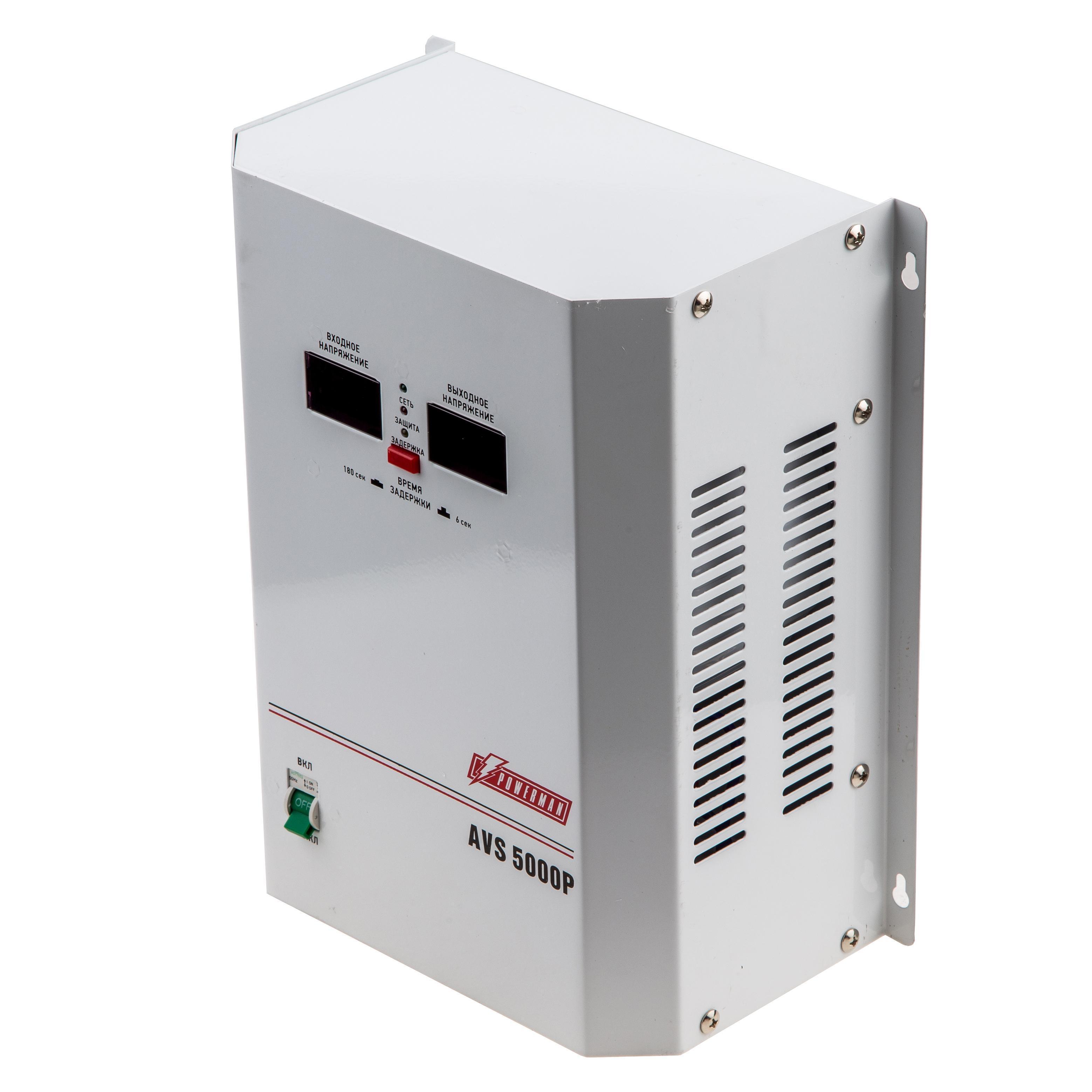 Стабилизатор напряжения Powerman Avs 5000p стабилизатор напряжения powerman avs 15000d белый