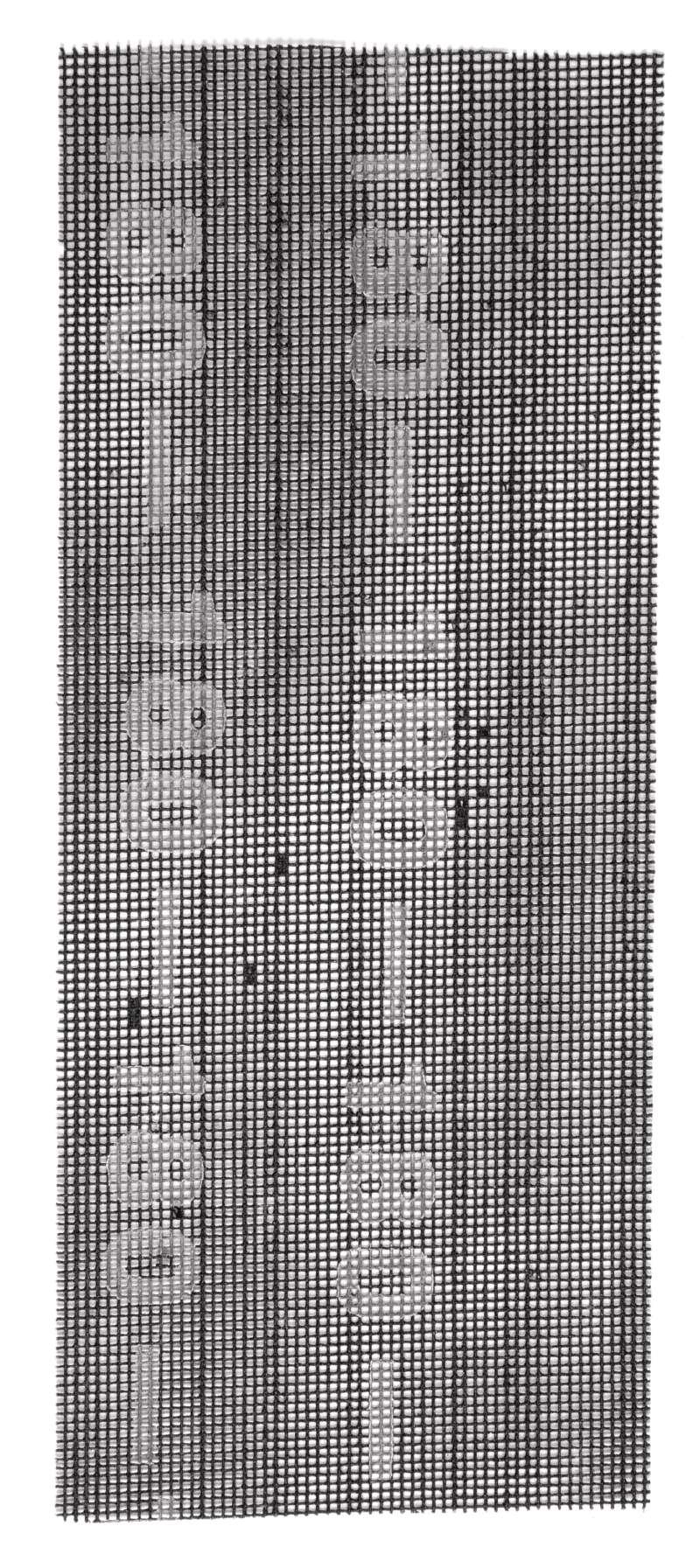 Решётка KwbВспомогательный малярный инструмент<br>Тип: решетка наждачная,<br>Длина (мм): 230,<br>Ширина: 93<br>