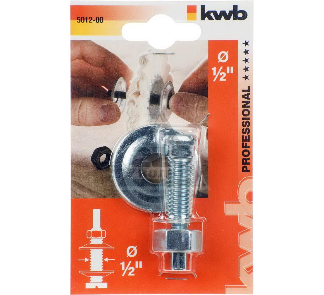 Оправка KWB 5012-00