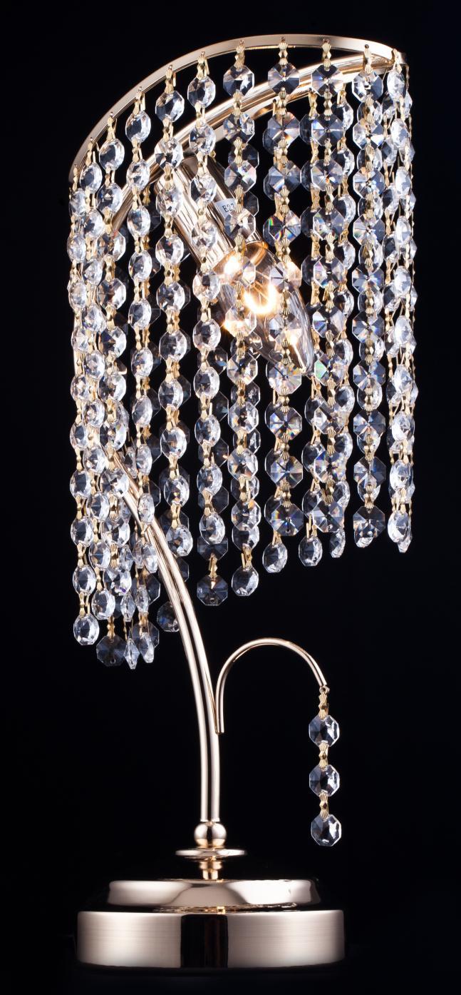 Купить со скидкой Лампа настольная Maytoni Dia125-00-g