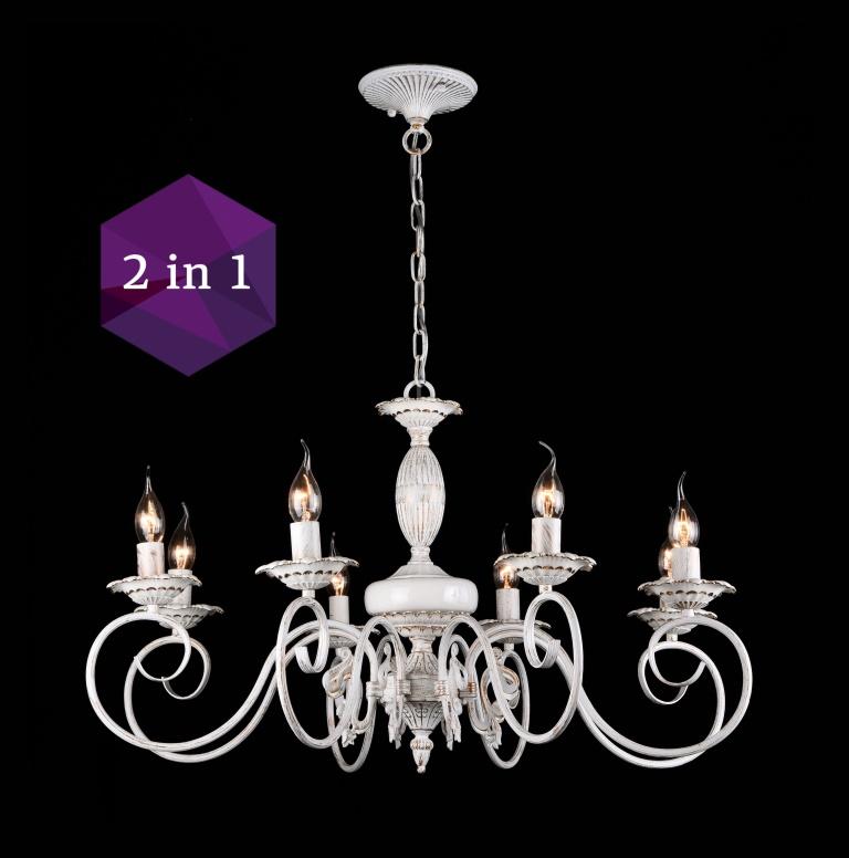 Люстра MaytoniЛюстры<br>Назначение светильника: для гостиной,<br>Стиль светильника: классика,<br>Тип: потолочная,<br>Материал светильника: металл, стекло,<br>Материал арматуры: металл,<br>Диаметр: 780,<br>Высота: 460,<br>Количество ламп: 8,<br>Тип лампы: накаливания,<br>Мощность: 40,<br>Патрон: Е14,<br>Цвет арматуры: бежевый,<br>Коллекция: arm806<br>