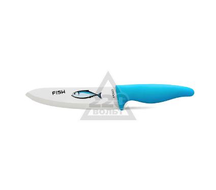 Нож кухонный APOLLO GRM-15