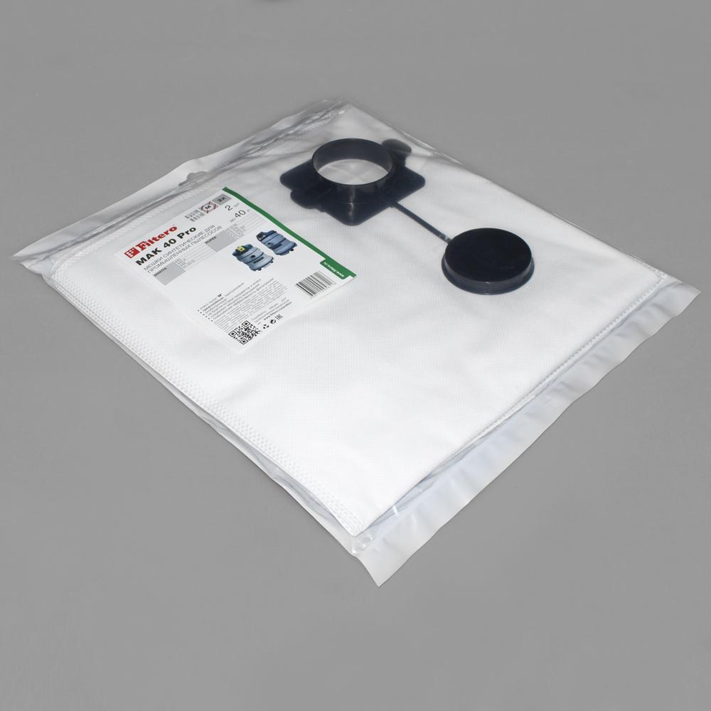 Мешок Filtero Mak 40 pro мешок пылесборник filtero mak 40 5 pro