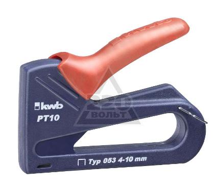Степлер KWB 053-310