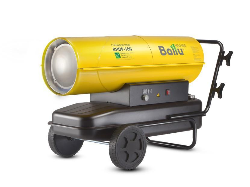 Тепловая дизельная пушка Ballu Bhdp-100 магазины в омске где можно дизельные пушки