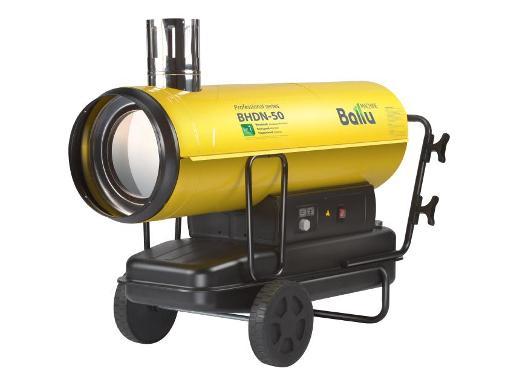 Тепловая дизельная пушка BALLU BHDN-50