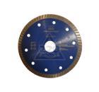 Круг алмазный KEOS DBP04.125
