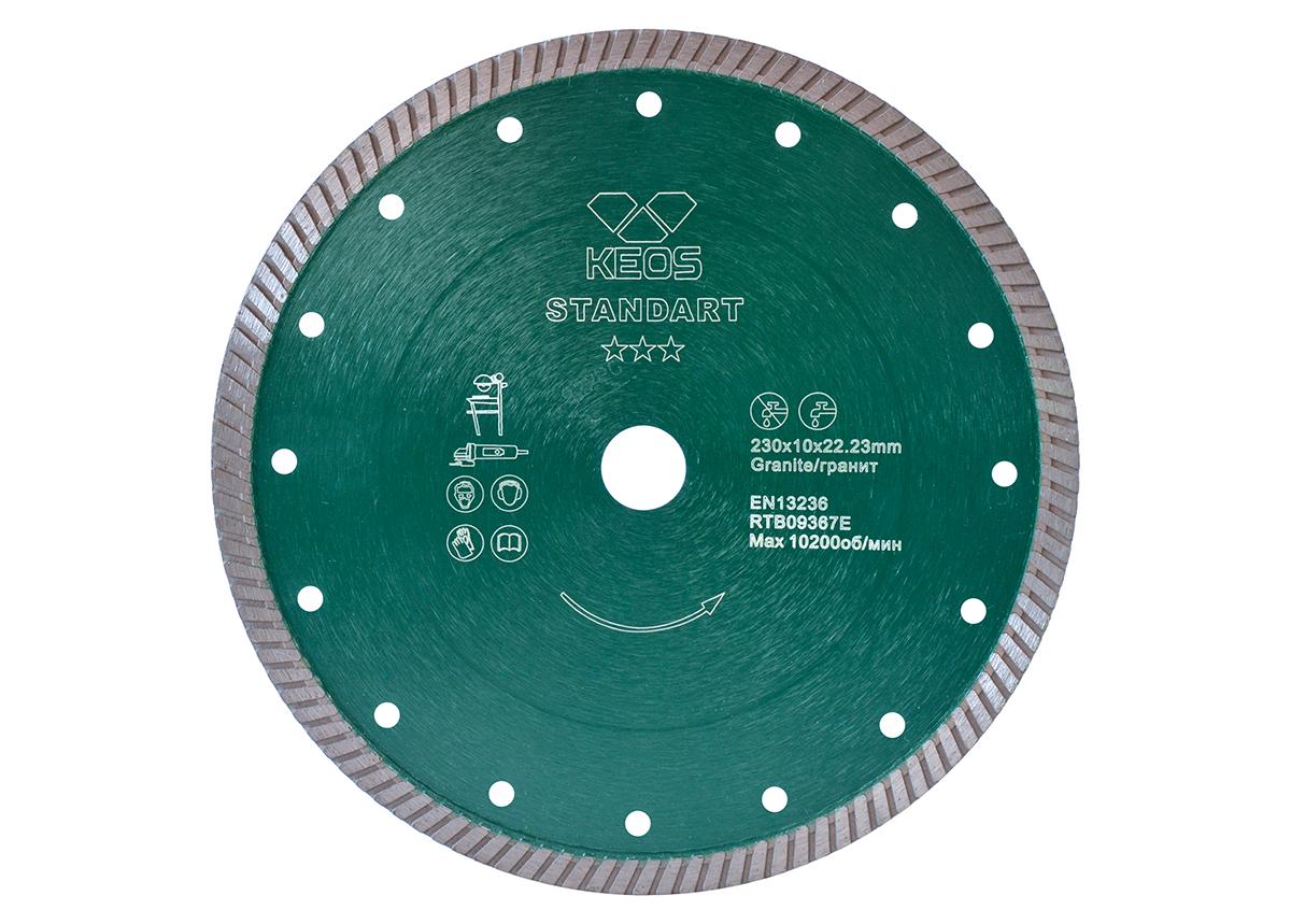 Круг алмазный Keos Dbs03.150 диск алмазный diam 150х22 2мм master турбо 000160