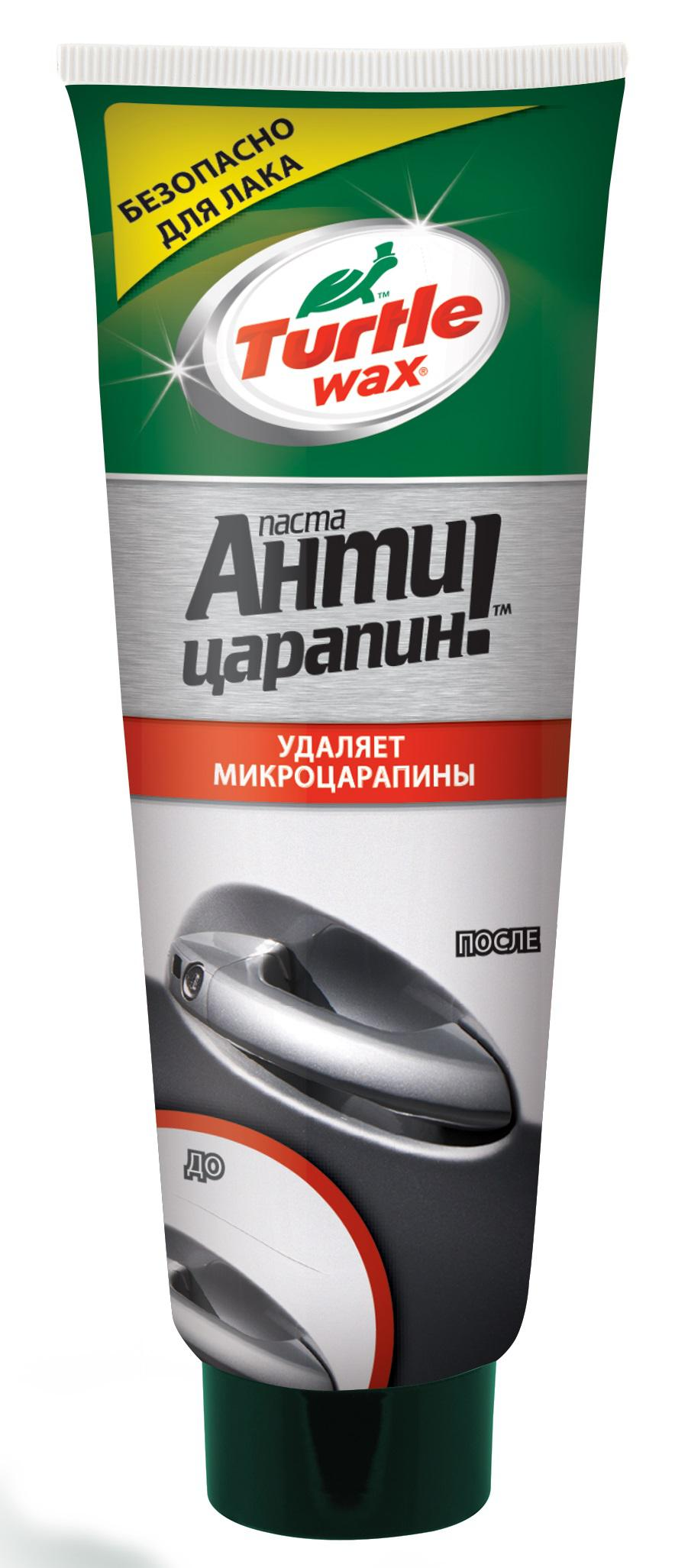 Антицарапин Turtle wax Scratch remover paste антицарапин turtle wax fg7464