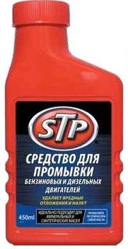 Средство Stp 62450rsb