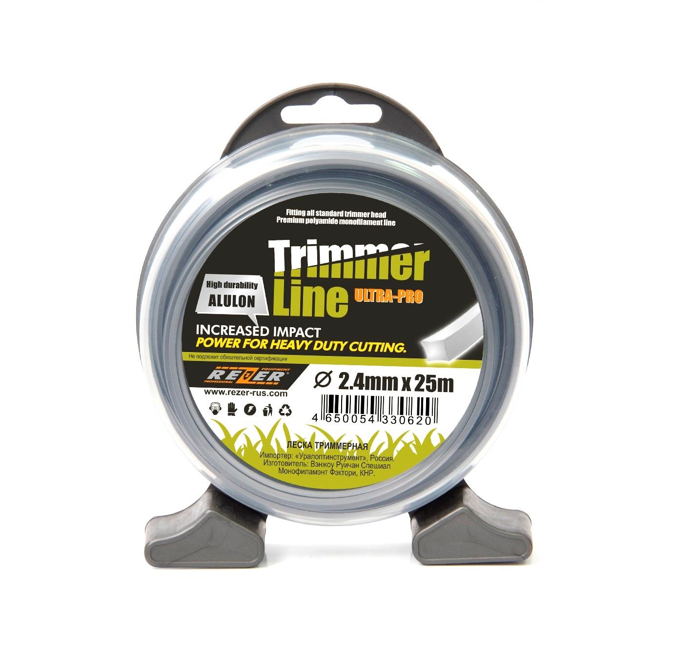 Леска для триммеров Rezer Ultra-pro «alulon» цена