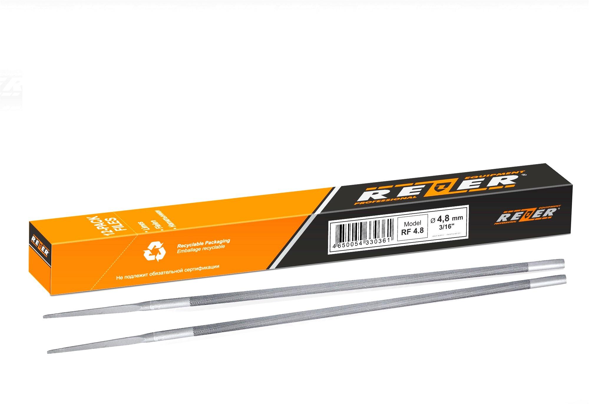 Напильник Rezer Rf 4.8