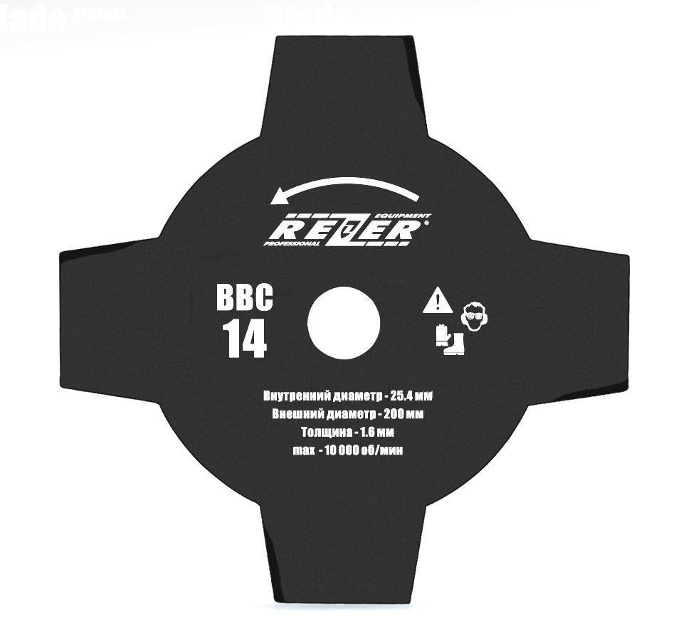 Нож Rezer ВС-14 заточной станок rezer eg 200 c