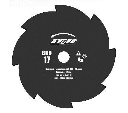 Нож REZER ВС-17 03.010.00028