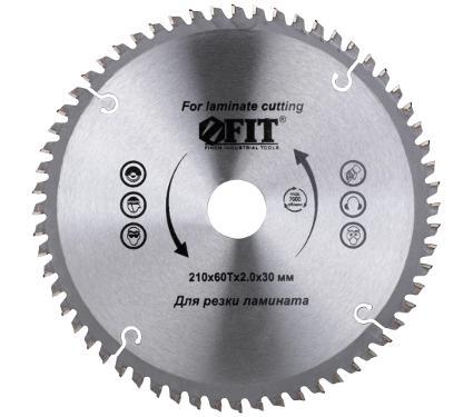 Диск пильный твердосплавный FIT Ф210х30мм 60зуб. (37780)