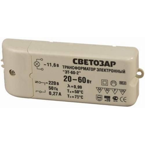 Трансформатор СВЕТОЗАР Sv-44953 от 220 Вольт