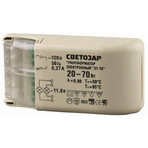 Трансформатор СВЕТОЗАР Sv-44955 от 220 Вольт